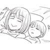 「早く寝てくれた♡」と思ったところでグヌヌ~!かわいいけど天敵なアイツのタイトル画像