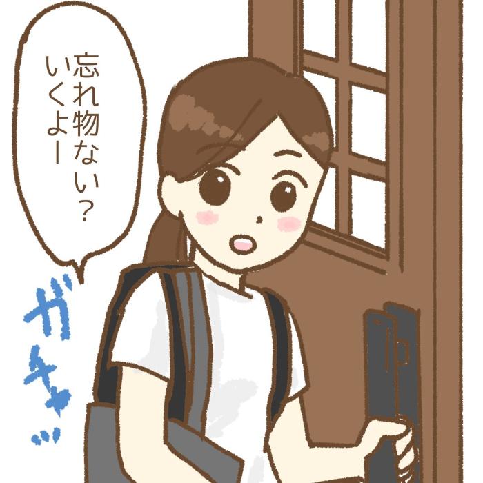 小学生男子にとって、傘とは…?「持っていかない」は序章に過ぎないの画像23