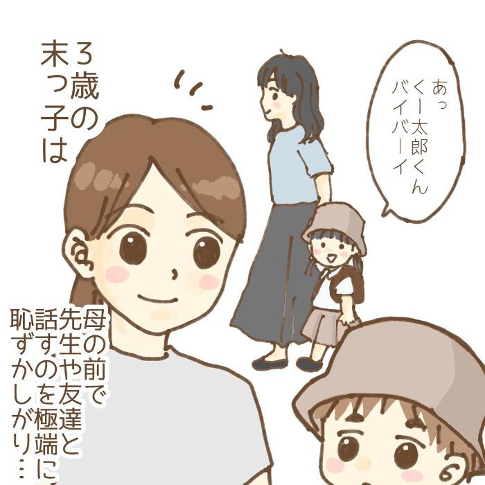 小学生男子にとって、傘とは…?「持っていかない」は序章に過ぎないの画像2