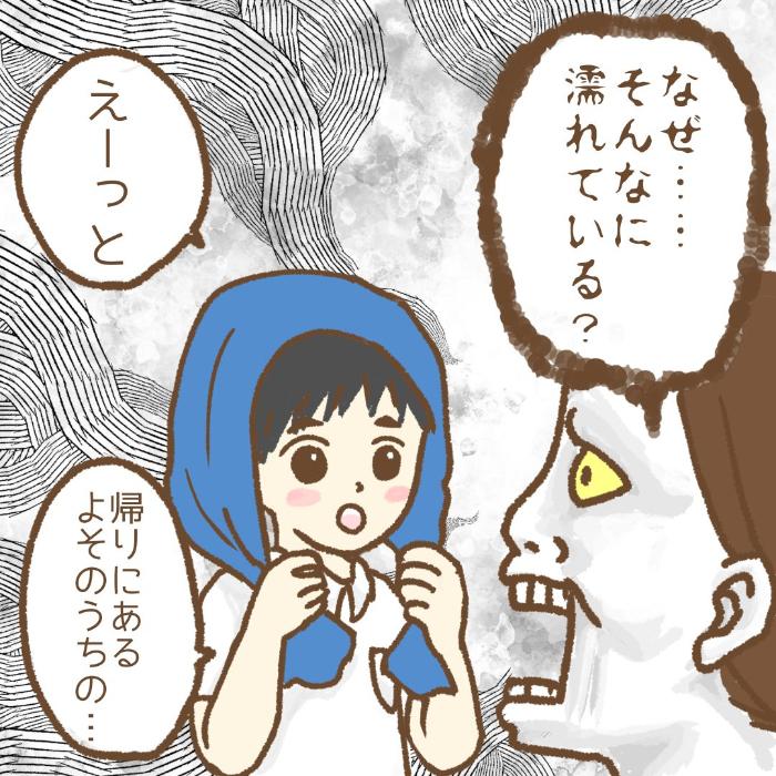 小学生男子にとって、傘とは…?「持っていかない」は序章に過ぎないの画像31