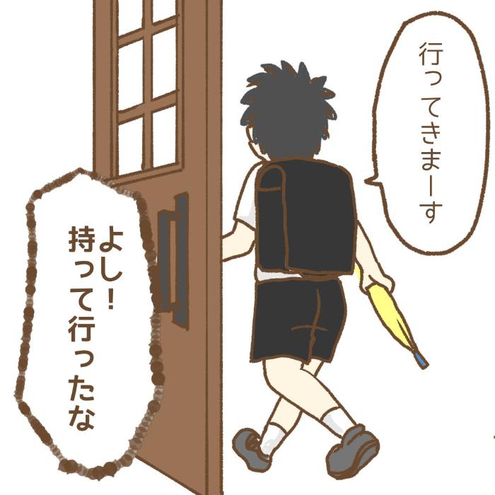 小学生男子にとって、傘とは…?「持っていかない」は序章に過ぎないの画像22
