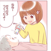 お手製のガラガラをどーぞ♡おねえちゃんの優しさが思わぬ展開に…!(笑)のタイトル画像