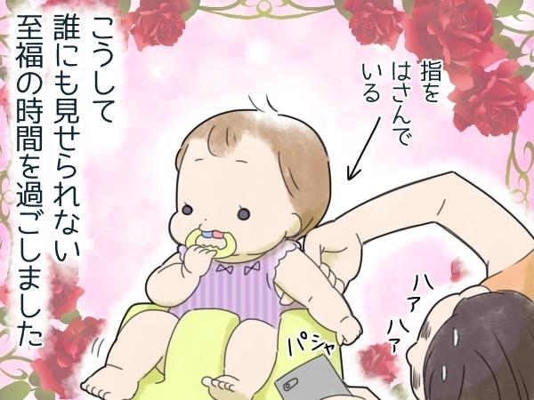 見てるだけで幸せ!赤ちゃんの「たまらん」2大パーツの画像9