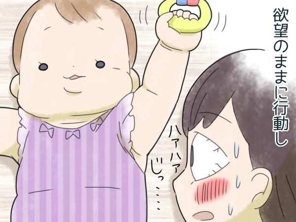 見てるだけで幸せ!赤ちゃんの「たまらん」2大パーツの画像8