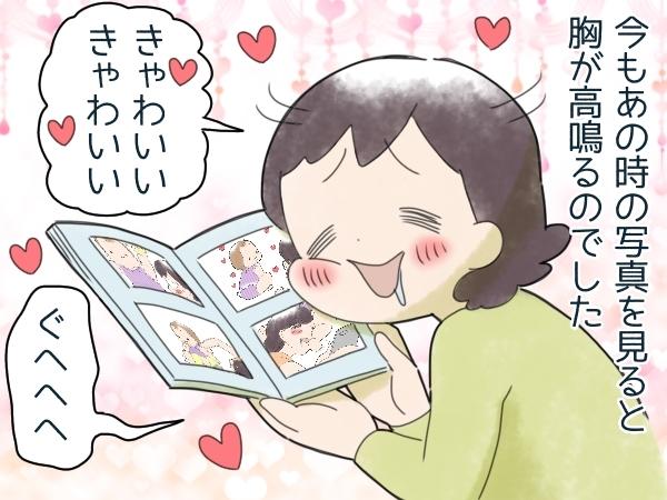 見てるだけで幸せ!赤ちゃんの「たまらん」2大パーツの画像10