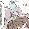 出産後に外出自粛期間となり、ふさぎがちに…。私の不安を溶かしたものは?のタイトル画像