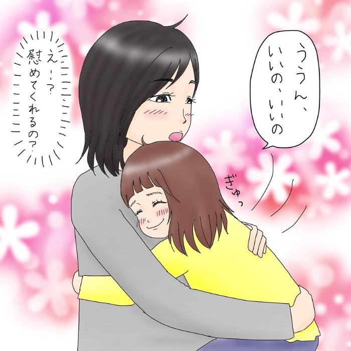 愛する娘の寝顔にほっこり&爆笑してたら…ちょ、うしろ!うしろ~!!(笑)の画像14