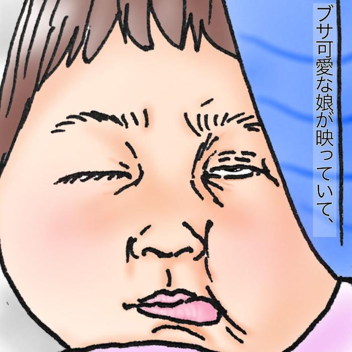 愛する娘の寝顔にほっこり&爆笑してたら…ちょ、うしろ!うしろ~!!(笑)の画像6