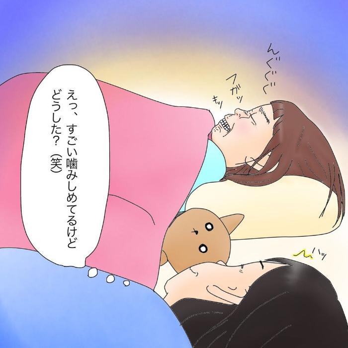 愛する娘の寝顔にほっこり&爆笑してたら…ちょ、うしろ!うしろ~!!(笑)の画像10