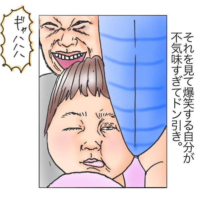 愛する娘の寝顔にほっこり&爆笑してたら…ちょ、うしろ!うしろ~!!(笑)の画像7