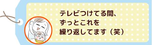"""幼児向けテレビ番組が気になるお年頃♡毎日の""""ルーティン""""がかわいい…!の画像2"""