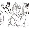 「こんなに泣いてて大丈夫?」からあまりに変化した、今の私の心配ごとのタイトル画像
