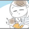 3回食になったし、お茶も飲めるけど…。授乳中にふとよぎる「卒業」の日のことのタイトル画像