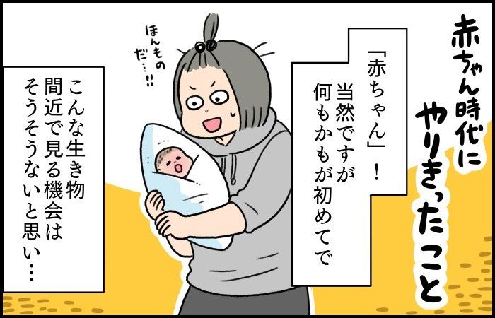 変顔に布ヒラヒラ。初めての赤ちゃんに大うけした意外な構い方とは?の画像1
