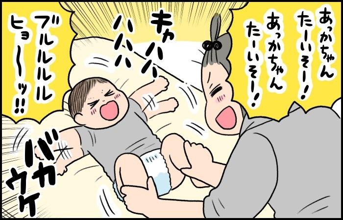 変顔に布ヒラヒラ。初めての赤ちゃんに大うけした意外な構い方とは?の画像9