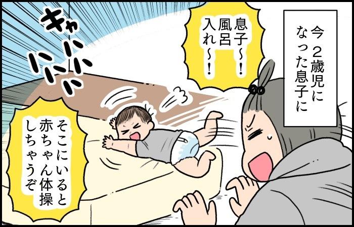 変顔に布ヒラヒラ。初めての赤ちゃんに大うけした意外な構い方とは?の画像8