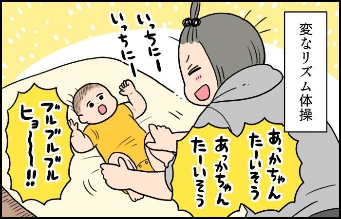 変顔に布ヒラヒラ。初めての赤ちゃんに大うけした意外な構い方とは?の画像5