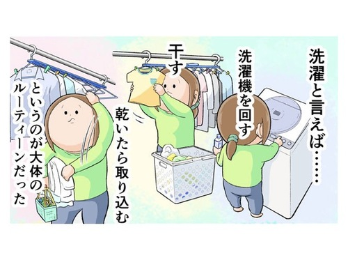 """巻き起こせ!正の""""時短""""スパイラル!使い方でこんなに変わる、洗濯機のヒミツのタイトル画像"""