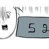 離乳食づくり、葉物野菜にひそむワナ…「5g」の数字に絶望したワケのタイトル画像