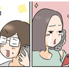 電話に出た義母が号泣!涙の理由を聞いて胸が熱くなった。のタイトル画像