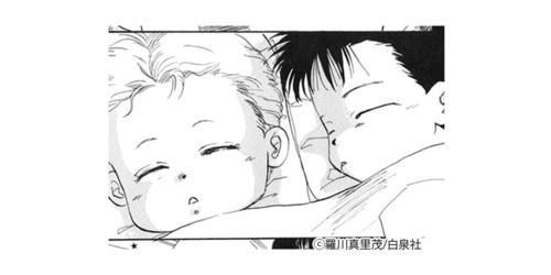 泣き虫な子、泣かない子、どちらも寝顔は愛しい/赤ちゃんと僕17のタイトル画像