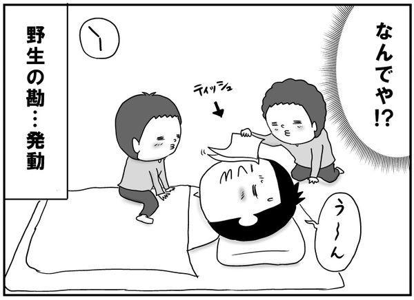 ゆっくり寝たい休日の朝…。起きたくない親の芝居はうまくいくのか!?の画像10