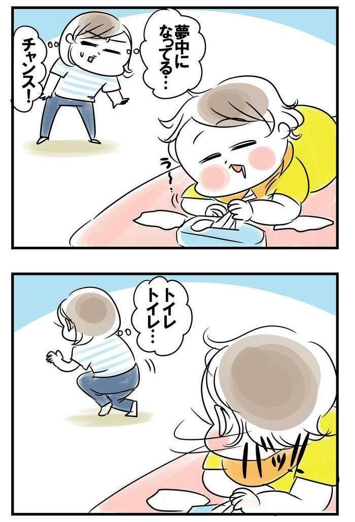 あんずちゃんが帰ってくる♡1歳を迎えるまでの100日間を描いた新連載!の画像5