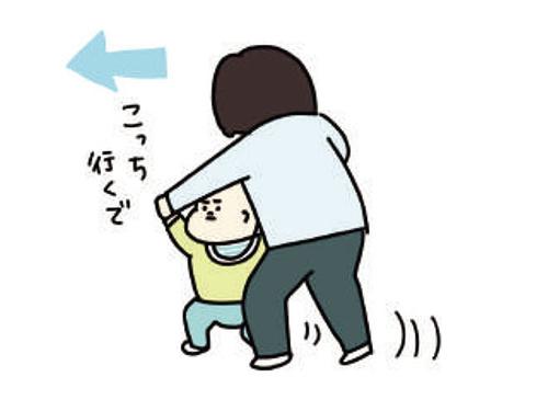 あんよ練習は社交ダンス?息子のリード力に感心しちゃうのタイトル画像