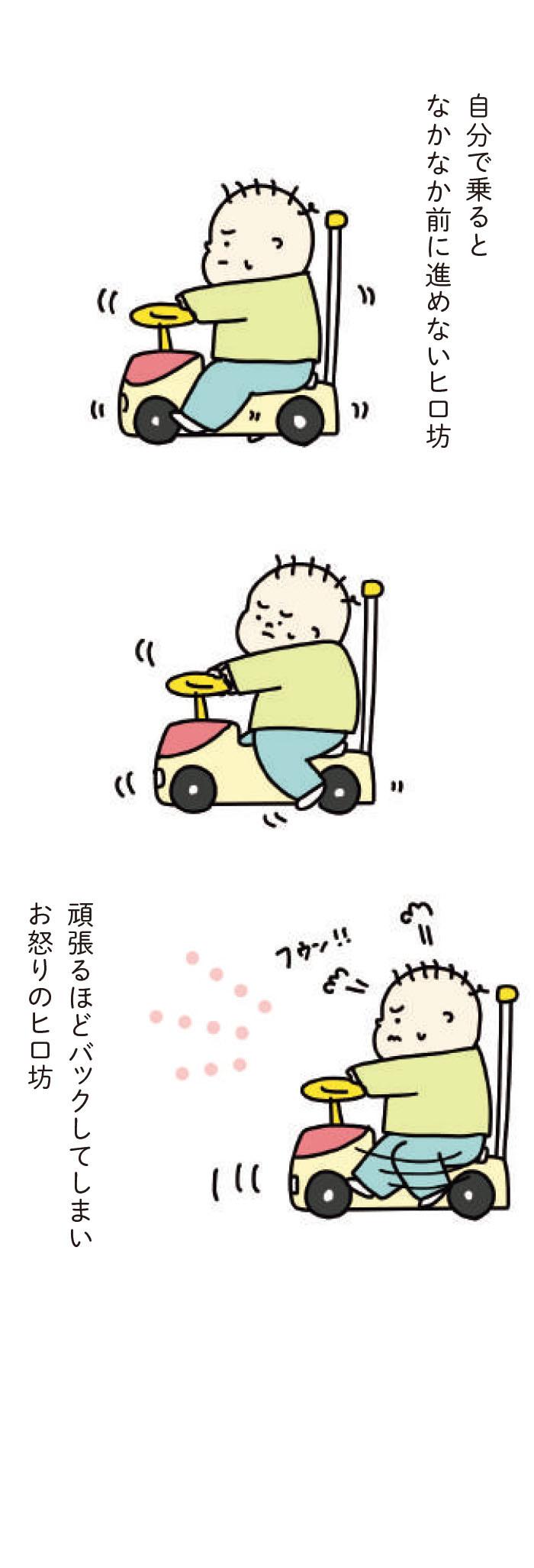 初めての手押し車。初心者がゲームやるとこうなるよね~の画像2