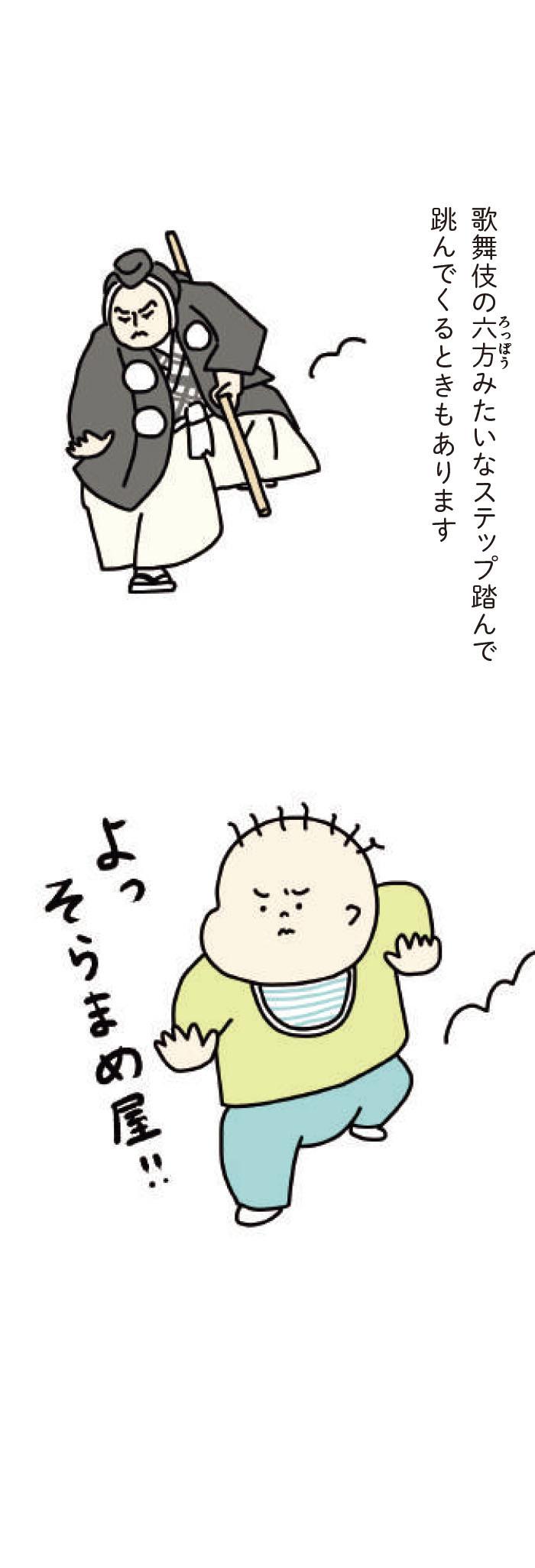 スリラーからのカカシからのひげダンス!!歩き出しスタイル三段活用の画像2