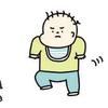 スリラーからのカカシからのひげダンス!!歩き出しスタイル三段活用のタイトル画像