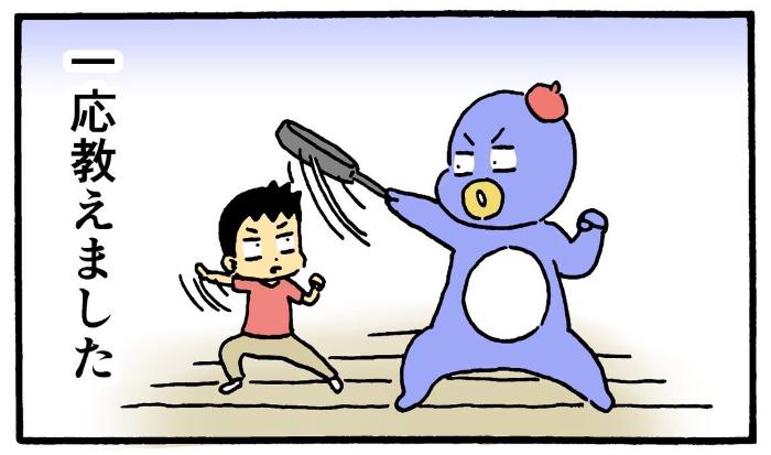 「パパ、フライパンの使い方教えて」「いいよ」この会話に盛大な勘違いアリ!の画像11