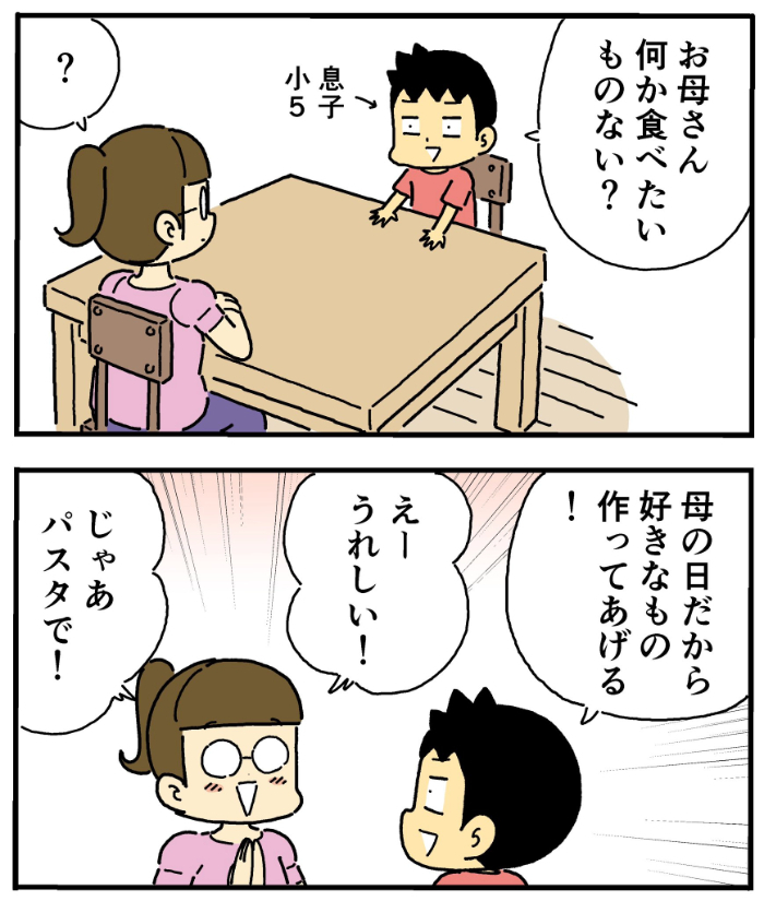 「パパ、フライパンの使い方教えて」「いいよ」この会話に盛大な勘違いアリ!の画像6