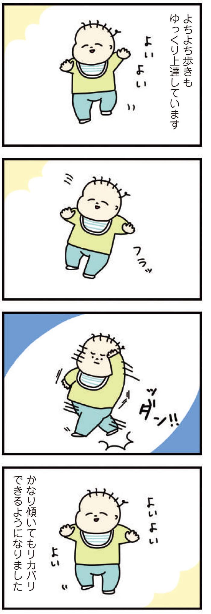 よいよいよい、からのダンッ!!1歳児の決めポーズがチョーかっこいいの画像1