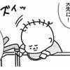 服はびちゃびちゃ、そこら中あわあわ。幼児の手洗いに大苦戦のタイトル画像