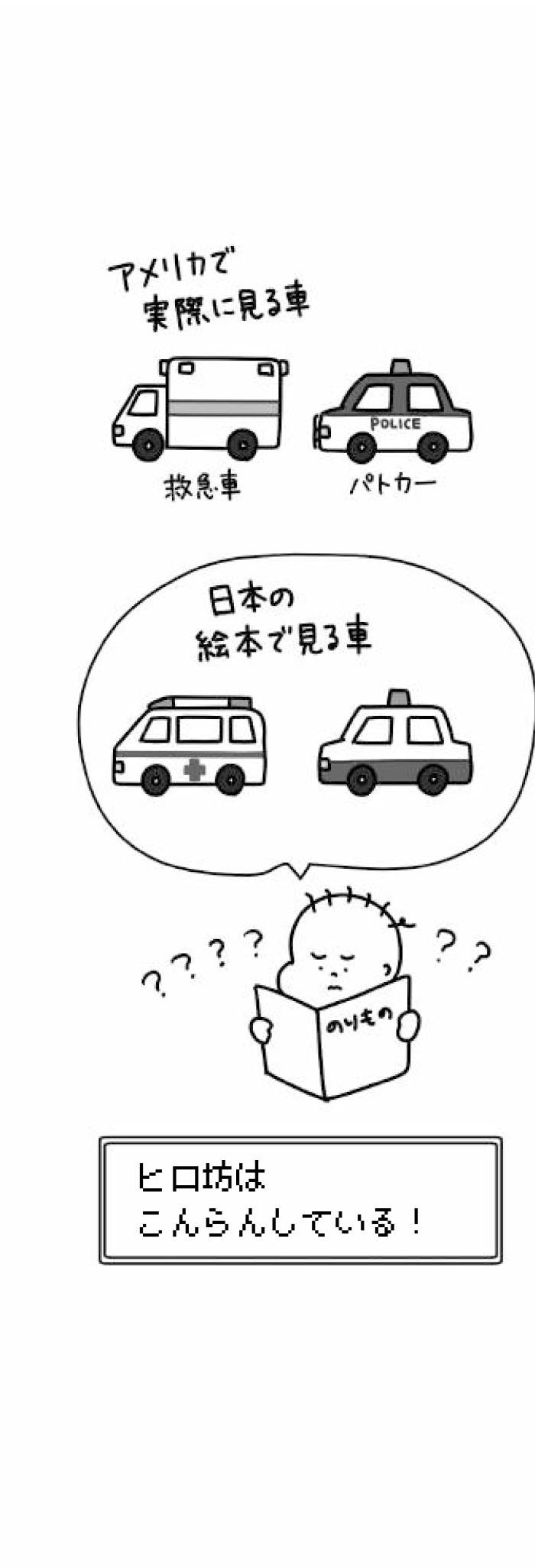 """推しへの愛がハンパない!!""""バス""""はやっぱ生に限るよね~の画像2"""