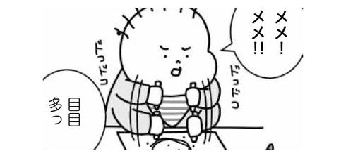 目、多っ!!おでこ、遠っ!!子どものおえかきはいつだって独創的のタイトル画像