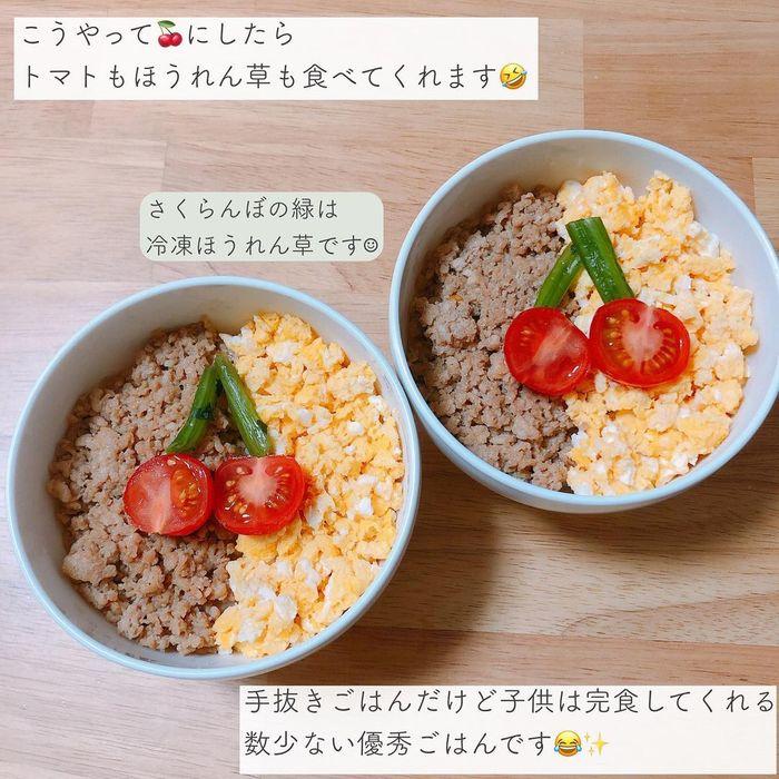 レンジでらくらく簡単レシピ3選!そぼろ丼にだし巻き卵、麻婆春雨まで!の画像17
