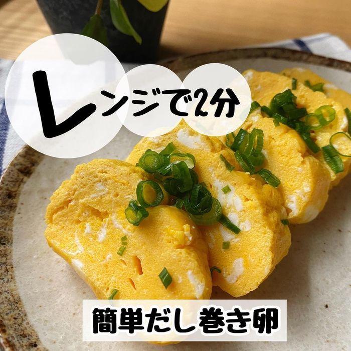レンジでらくらく簡単レシピ3選!そぼろ丼にだし巻き卵、麻婆春雨まで!の画像18