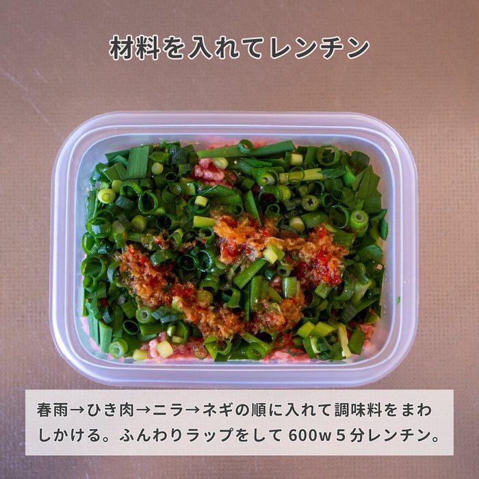 レンジでらくらく簡単レシピ3選!そぼろ丼にだし巻き卵、麻婆春雨まで!の画像4