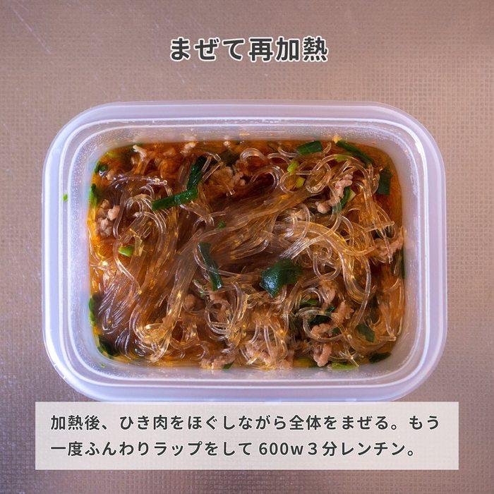 レンジでらくらく簡単レシピ3選!そぼろ丼にだし巻き卵、麻婆春雨まで!の画像5