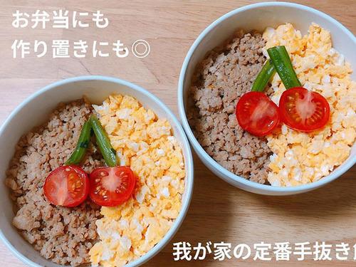 レンジでらくらく簡単レシピ3選!そぼろ丼にだし巻き卵、麻婆春雨まで!のタイトル画像