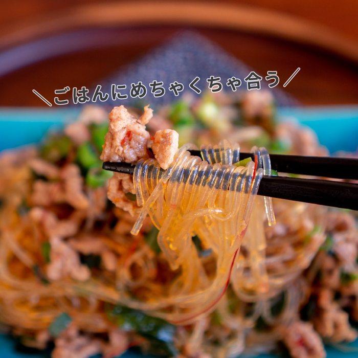 レンジでらくらく簡単レシピ3選!そぼろ丼にだし巻き卵、麻婆春雨まで!の画像8