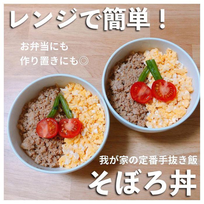 レンジでらくらく簡単レシピ3選!そぼろ丼にだし巻き卵、麻婆春雨まで!の画像9