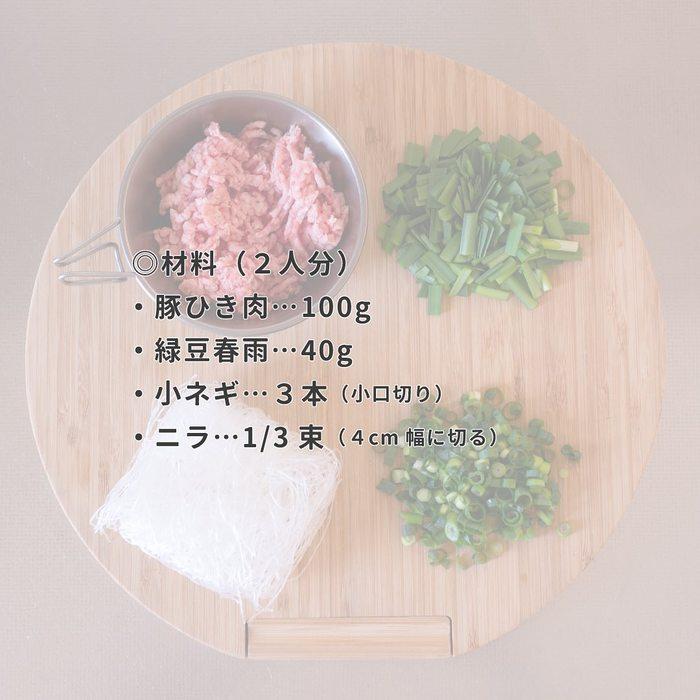 レンジでらくらく簡単レシピ3選!そぼろ丼にだし巻き卵、麻婆春雨まで!の画像2