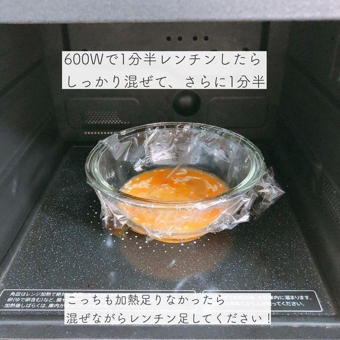 レンジでらくらく簡単レシピ3選!そぼろ丼にだし巻き卵、麻婆春雨まで!の画像14