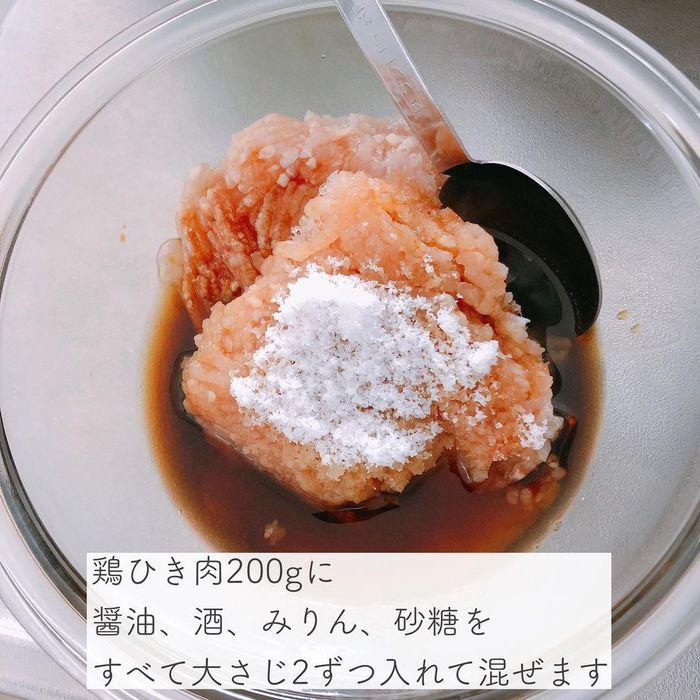 レンジでらくらく簡単レシピ3選!そぼろ丼にだし巻き卵、麻婆春雨まで!の画像10