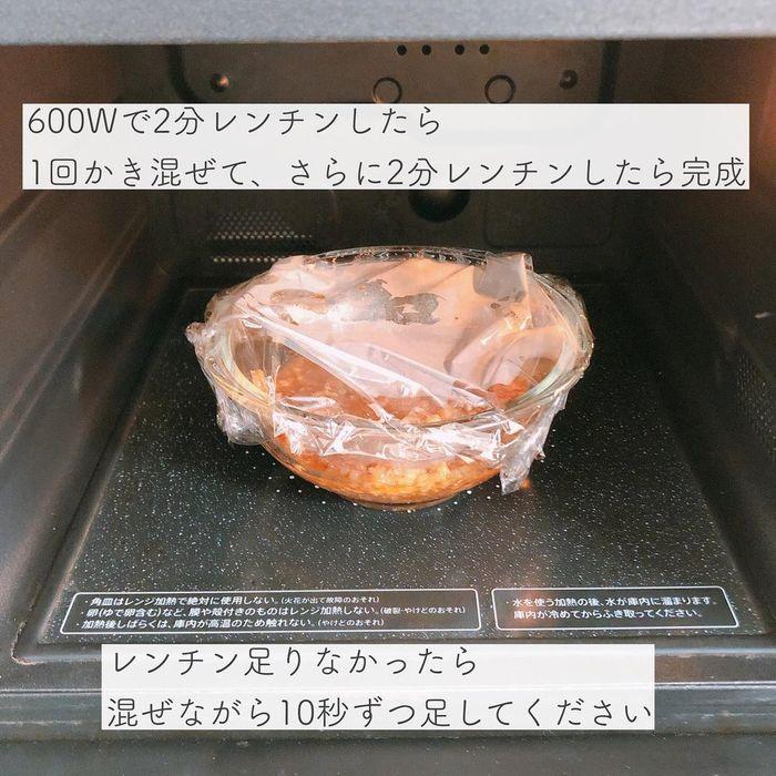 レンジでらくらく簡単レシピ3選!そぼろ丼にだし巻き卵、麻婆春雨まで!の画像11