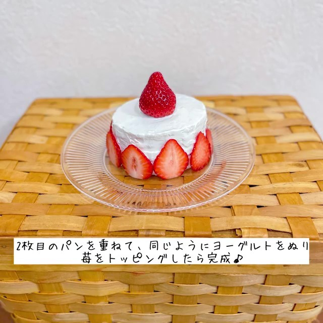 1歳のお誕生日はこれだ♡簡単かわいい「スマッシュケーキ」の作り方の画像12