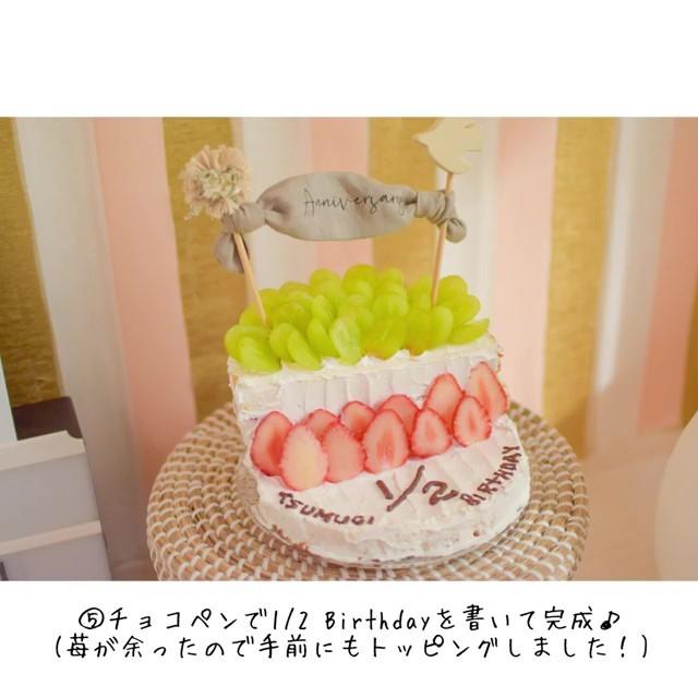 1歳のお誕生日はこれだ♡簡単かわいい「スマッシュケーキ」の作り方の画像6